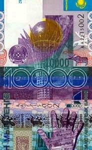 Kazakhstani Tenge  1 0 0 0 0   2 8 2 0 0 6  2 9