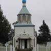 Kenai Church