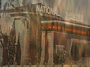 Kenya National Theatre