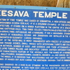 Kesava Temple Plaque