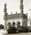 Khairtabad Mezquita