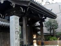 Kisshō-ji