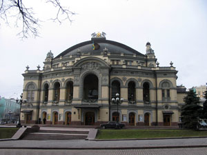 Ukrainian National Opera House In Kiev