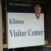 Kilauea Visitor Center
