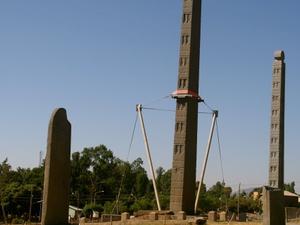 King Ezana's Stele