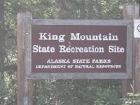 King Mountain State Recreation Site