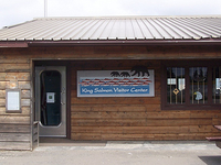 King Salmon Visitor Center