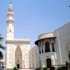 King Saud Mosque