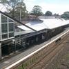 Kingsgrove Railway Station