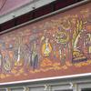 Frieze Depicting Malaysian History