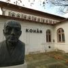 Kohán Gallery