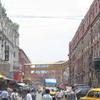Kolkata Hogg Street