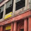 Kolkata Metroploitan Institution