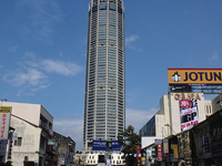 Komtar Tower