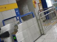 Guryong Station