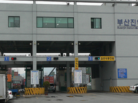 Busanjin Station