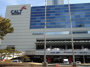 Korea City Air Terminal