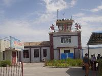 Korla Airport (KRL)