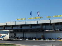 Kos Island Intl. Airport