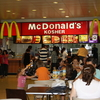 Kosher McDonald's Restaurant