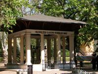 Kossuth Lajos Pumphouse