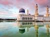 Kota Kinabalu City Floating Mosque