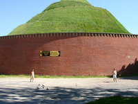 Tadeusz Kociuszko Mound
