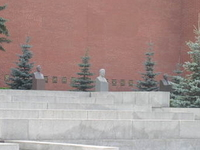 Kremlin Wall Necropolis