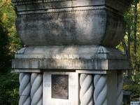 Raadi Cemetery