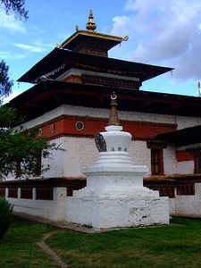 Kyichu Lhakhang Bhutan
