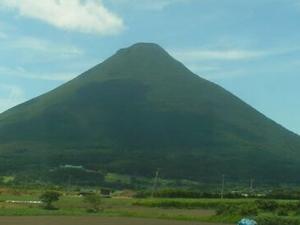 Kaimondake Volcano
