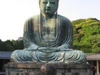 Kōtoku In