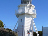 Katiki Point Lighthouse