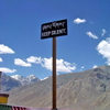 Keep Silent Sign Key Gompa