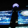 Advertisment Displayed On The LED Screen.