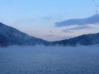 Lake Kizaki