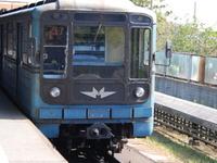 Kőbánya Kispest Metro Station