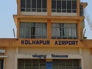 Kolhapur Airport