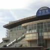 Juan Station