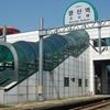 Munsan Station