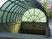 Yatap Station