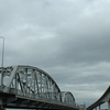 Krungthep Bridge
