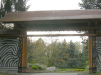 Kubota Garden
