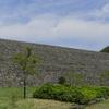 Kuriyama Dam