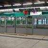 Kwai Fong Station