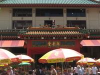 Kwan Im Temple