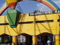 La Feria Chapultepec Mágico