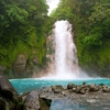 La Fortuna Celestial Waterfall