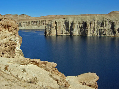 Lake Band-e-Amir