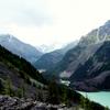 Lake Kutserla In The Altai Republic
